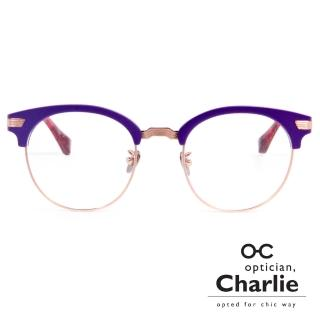 【Optician Charlie】韓國亞洲專利光學眼鏡FP系列(紫 + 金 FP PU)