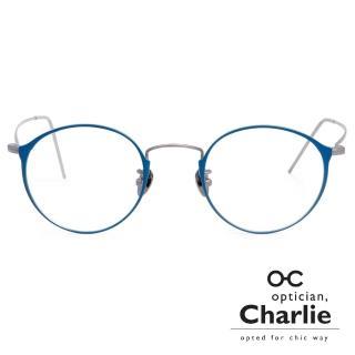 【Optician Charlie】韓國亞洲專利光學眼鏡XT系列(深藍 + 銀   XT NV)