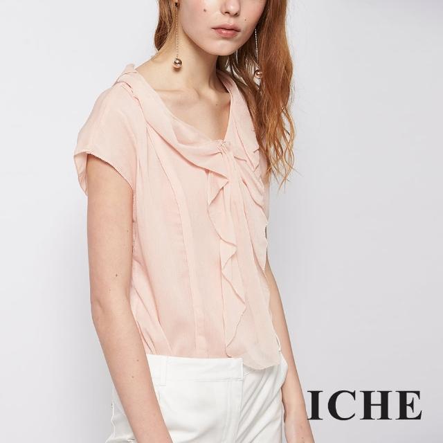 【ICHE 衣哲】粉嫩不規則荷葉拼接百搭紡紗造型上衣