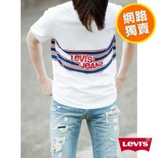 【Levis】男款純棉短TEE / 橘標 / 復刻字母