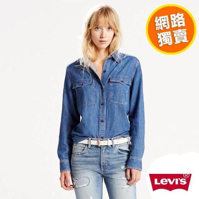 【Levis】女款 WESTERN長袖牛仔襯衫 / 橘標 / 深色剪裁