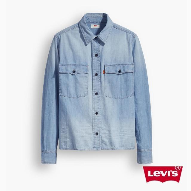 【Levis】女款 WESTERN長袖牛仔襯衫 / 橘標 / 淺色剪裁