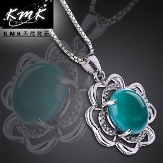 【KMK天然寶石】台灣藍寶(5.30克拉-項鍊)