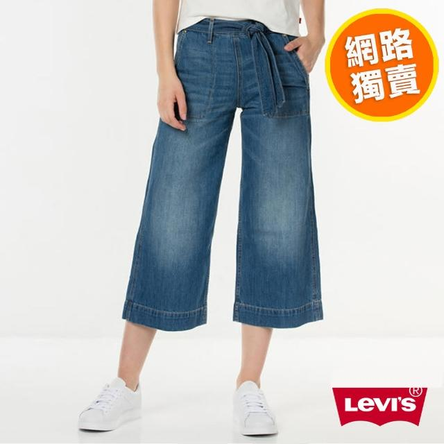【Levis】牛仔寬褲 / 無彈性 / 橘標