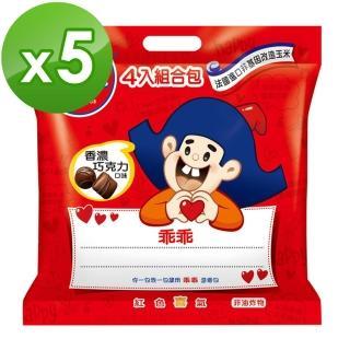 【乖乖】乖乖香濃巧克力4入組合包*5入