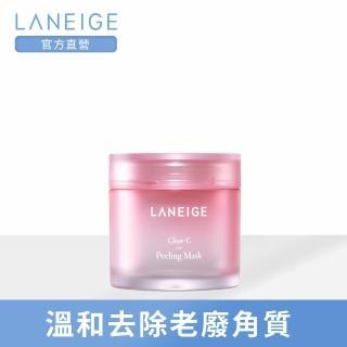 【LANEIGE 蘭芝】超級莓果C煥顏角質淨化霜