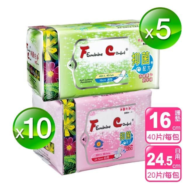 【長榮生醫】草本抑菌衛生棉貼心15件組(日用24.5CMx10包+護墊16CMx5包)