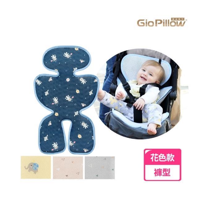 【GIO Pillow】超透氣涼爽座墊 - 花色款(推車/汽車座椅專用涼墊)