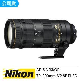 【Nikon 尼康】AF-S NIKKOR 70-200mm f/2.8E FL ED VR(國祥公司貨)