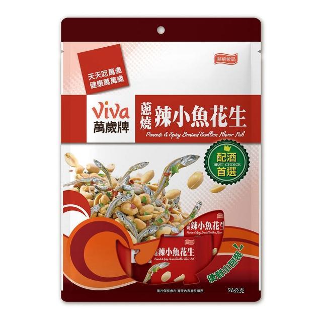 【萬歲牌】蔥燒辣小魚花生(12包/袋)