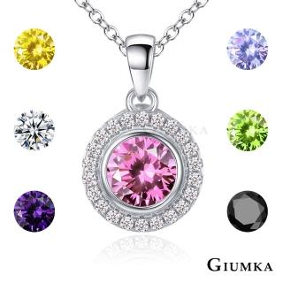 【GIUMKA】美鑽系列 925純銀項鍊 精鍍白金/精鍍玫瑰金 單個價格 MNS06075(Lucky 7 美鑽系列)