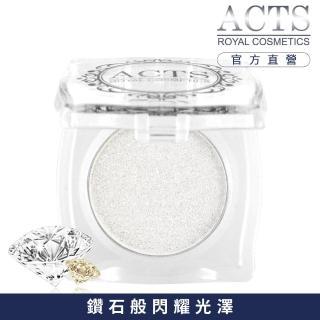 【ACTS維詩彩妝】魔幻鑽石光眼影 淨謐白鑽D710