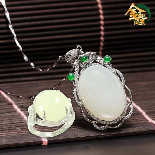 【金玉滿堂】典藏天然和闐白玉套組