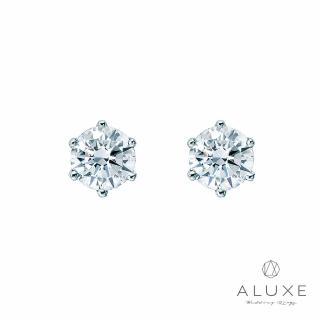 【A-LUXE 亞立詩】經典六爪18K金 0.60克拉 鑽石耳環