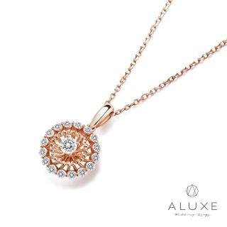 【A-LUXE 亞立詩】總重 0.45克拉18K金浦空英 美鑽項鍊