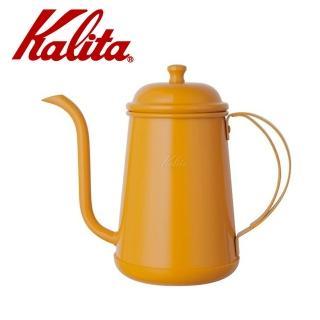 【Kalita】不銹鋼烤漆黃色手沖壺/細口壺 700ml(#52195)