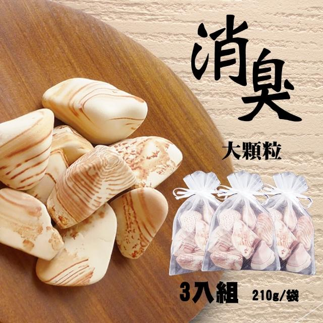 【益康珪藻土】日本北海道硅藻天珠(大顆粒 3入組)