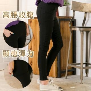 【衣心衣意中大尺碼】平織彈性腰圍口袋透氣高腰窄管內搭褲(黑色ZA1A7015)