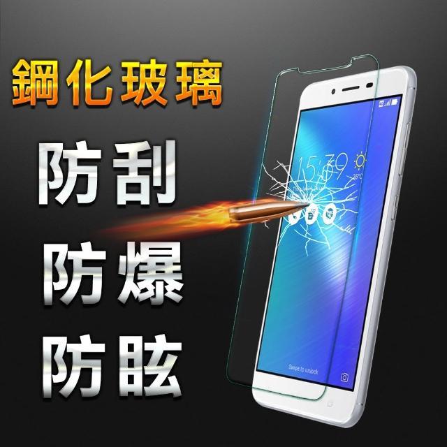 【YANG YI】揚邑 ASUS Zenfone 3 Max ZC553KL 9H鋼化玻璃保護貼膜(防爆防刮防眩弧邊)