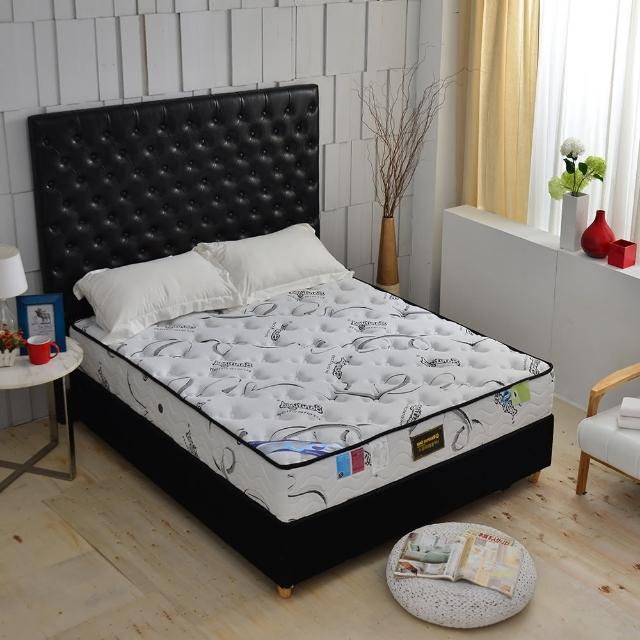 【A+愛家】瑞士Sanitized涼感乳膠抗菌除臭(側邊強化獨立筒床墊-單人3.5尺-厚麵包床)