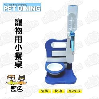 【QUALITY】骨頭造型小餐桌-藍色(犬貓專用)