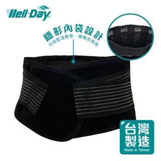【WELL-DAY】專業醫療遠紅外線滑輪護腰帶/護腰/束腰束腹(遠紅外線促進血液循環)