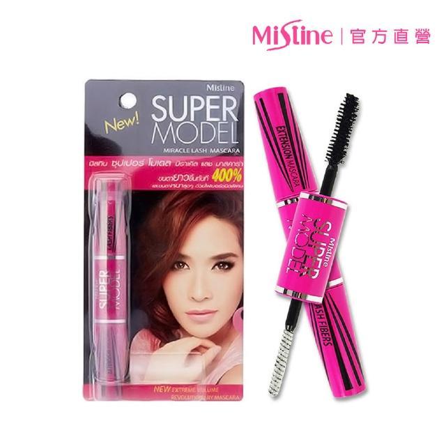 【Mistine】Mistine SUPER MODEL 4D 二合一纖長濃密雙頭睫毛膏