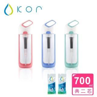 【美國KOR water】NAVA filter 隨身濾水瓶 彩漾瓶 650ml(一瓶二芯)