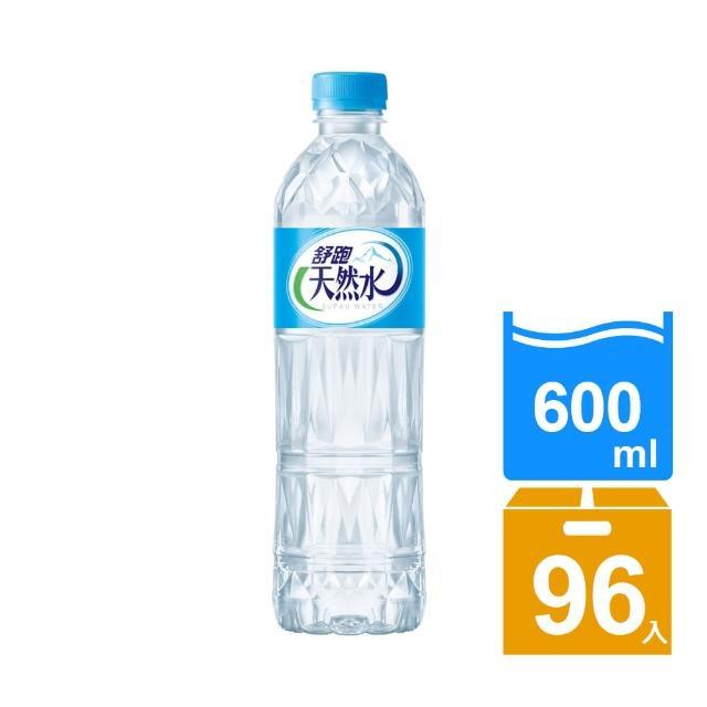 【舒跑】舒跑天然水 600mlx4箱(共96入)