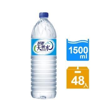 【舒跑】舒跑天然水 1460mlx4箱(共48入)
