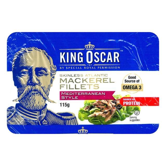 【King Oscar】奧斯卡國王油漬鯖魚 地中海風味(挪威百年品牌)