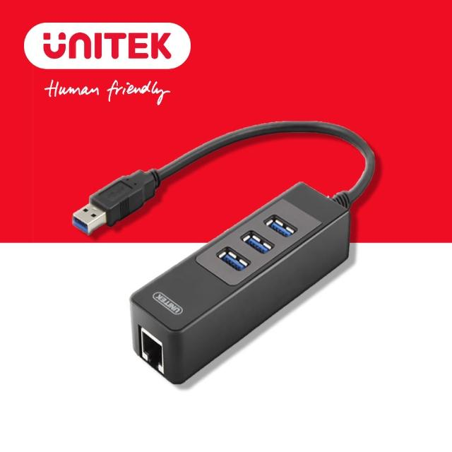 【UNITEK 優越者USB3.0有線網卡+3埠HUB】Y-3045C