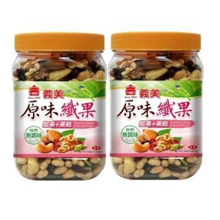 【義美】原味堅果-綜合纖果*2罐(370公克)
