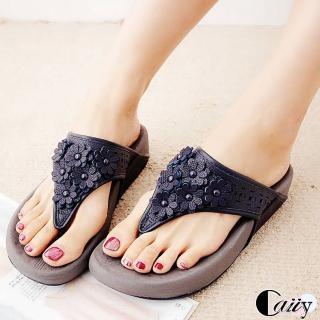 【Caiiy】甜美花朵彈力厚底涼拖鞋 CF322-1(藍色)