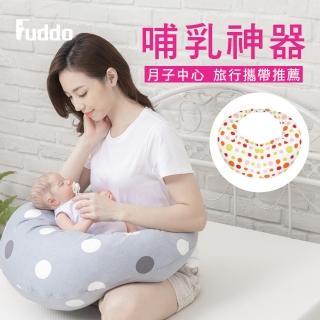 【Fuddo福朵】俏媽咪哺乳枕(孕婦枕/授乳枕/月亮枕)