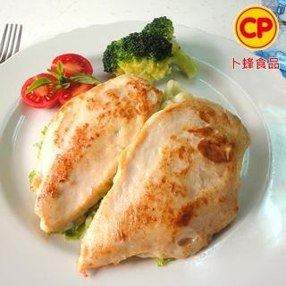 【卜蜂】醃漬去骨雞胸肉 10包組(200g/2片/包)