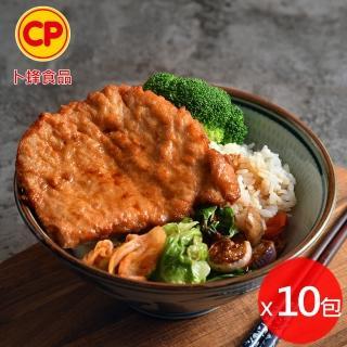 【卜蜂】古早味醃漬里肌豬排 10包組(105g/包)