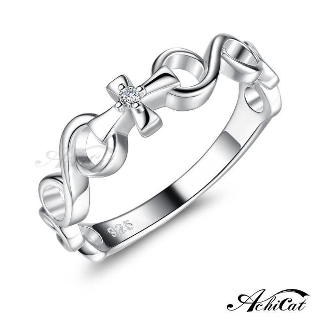 【AchiCat】925純銀戒指 純銀飾 幸福守護 AS6029