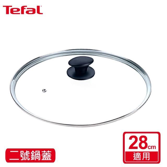 【Tefal 特福】2號鍋蓋(28cm專用)