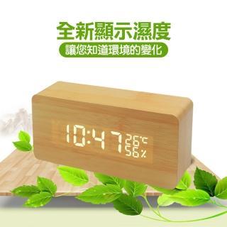 【佳工坊】全新升級濕度顯示LED聲控木紋時鐘/長方型(加碼贈送USB 電源插頭1入)