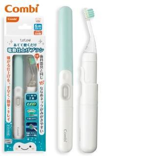 【Combi】teteo幼童電動牙刷(薄荷綠)