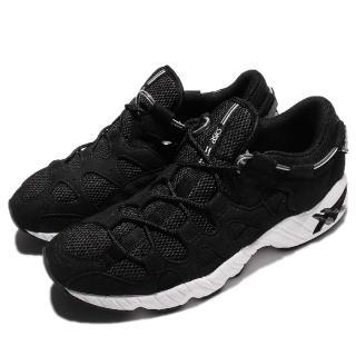 【ASICS】慢跑鞋 亞瑟士 Gel-Mai 運動 男鞋 低筒 限量聯名 藤原浩 側綁鞋 推薦 男 黑 白(H703N9090)