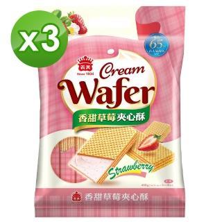 【義美】夾心酥經濟包草莓(400公克)*3入