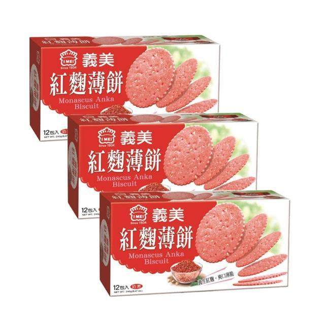 【義美】紅麴養生薄餅(240g/盒)*3入