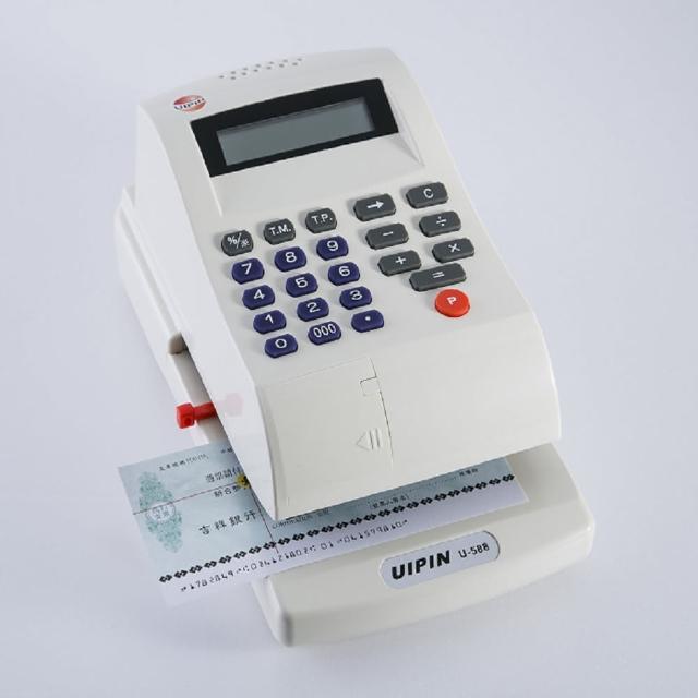 【UIPIN】15位數光電投影微電腦支票機(U-588中文顯示)