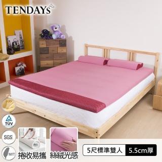 【TENDAYS】DS柔眠床墊5尺標準雙人(乾燥玫瑰 5.5cm厚 記憶床)