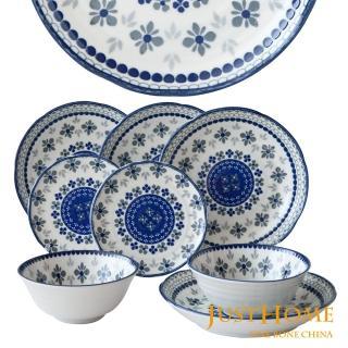 【Just Home】日本製波蘭旅行陶瓷8件碗盤餐具組(3種盤型)