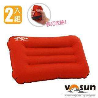 【VOSUN】超輕量拉扣式充氣枕頭.旅行枕.便攜睡枕.飛機靠枕.旅遊吹氣枕頭(VO-103R 夕陽紅_2入)