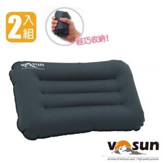 【VOSUN】超輕量拉扣式充氣枕頭.旅行枕.便攜睡枕.飛機靠枕.旅遊吹氣枕頭(VO-103R 朝霧灰_2入)