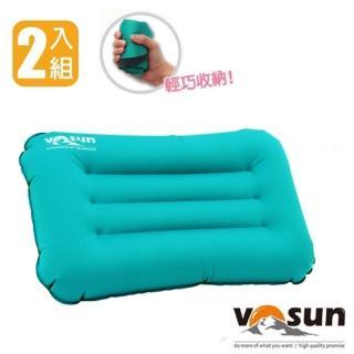 【VOSUN】超輕量拉扣式充氣枕頭.旅行枕.便攜睡枕.飛機靠枕.旅遊吹氣枕頭(VO-103R 夢幻藍_2入)